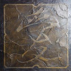 Пример нанесения художественного покрытия - образец Art-Japanese